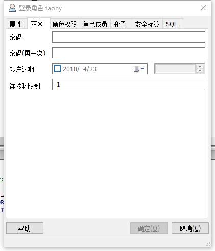 从零开始安装odoo11(window10) | Odoo 中文社区